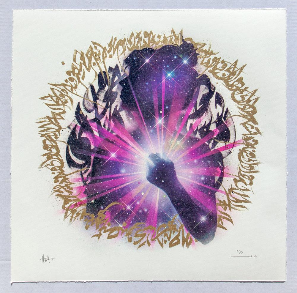 Mother-Universe-Cheba-Ghalib-1